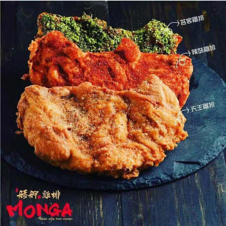 Taiwanese brand Nono's Monga Fried Chicken opens at Jurong East Mall in Singapore - Alvinology