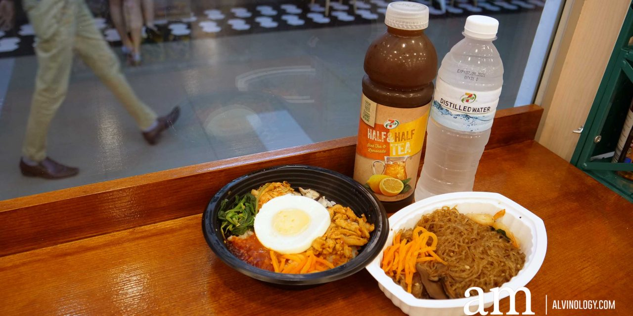 Luncheon Meat Onigiri to Korean Bibimpap: Five Surprisingly Exotic Ready-to-eat Meals at 7-Eleven Singapore
