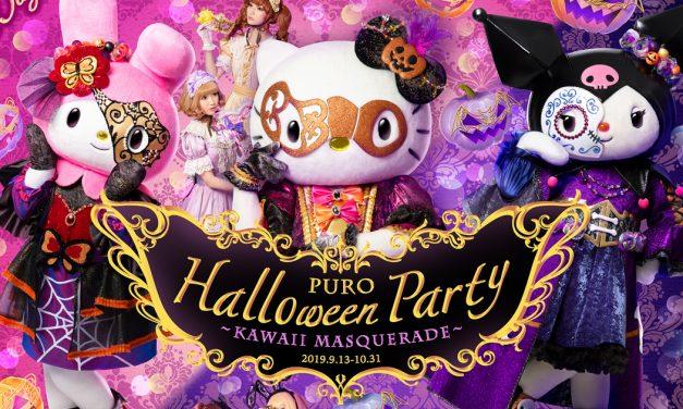 Witness Hello Kitty's scary side at Hello Kitty Land Tokyo – Kawaii Masquerade – this Halloween