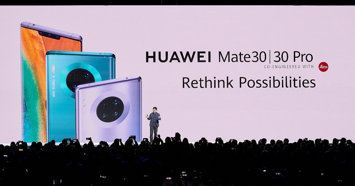HUAWEI Mate 30 Pro Now Available for Registration of Interest in Singapore - limited time from 5 -15 Oct 2019 - Alvinology