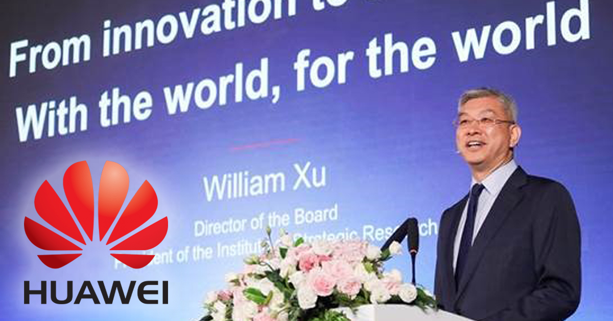 Huawei announces over fifty 5G commercial contracts secured and over 200,000 Modules shipped - Alvinology
