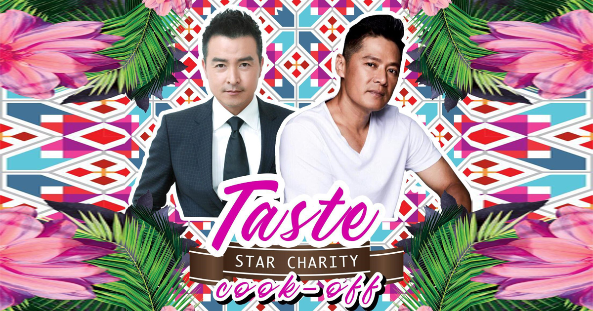 Charity cook-off with Li Nanxing and Christopher Lee raises S$13,200 for the financially disadvantaged youth - Alvinology
