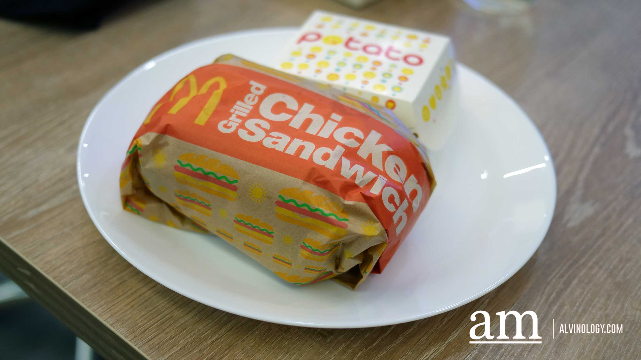 McDonald's Singapore introduces Emoji Potato, Grilled Chicken Sandwich, Crispy Fish Sandwich and brings back Scrambled Egg Burger - Alvinology