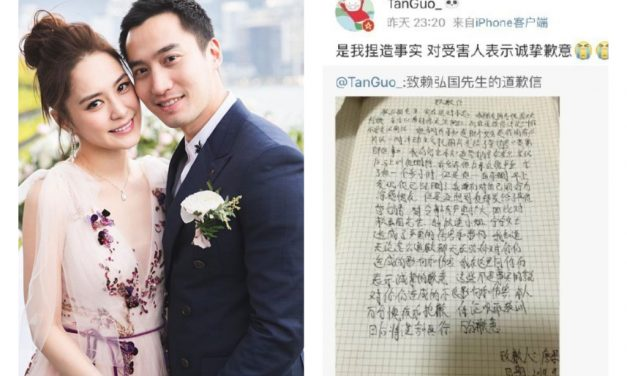 Who is Michael Lai? Gillian Chung's husband to sue netizen who started cheating rumor