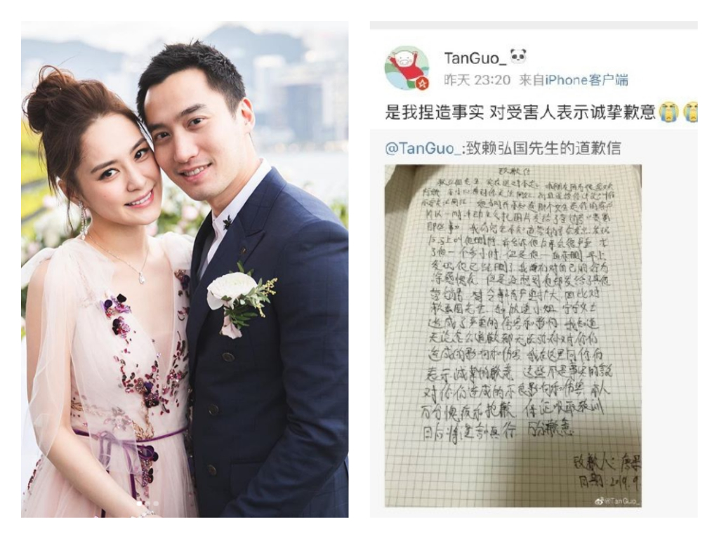 Who is Michael Lai? Gillian Chung's husband to sue netizen who started cheating rumor - Alvinology