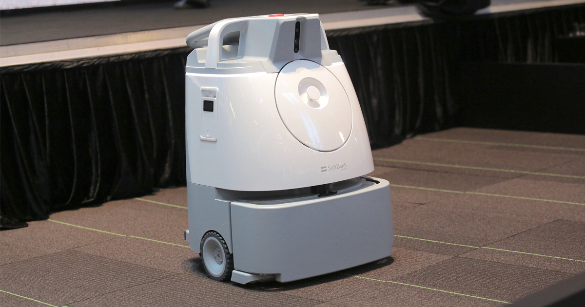 Whiz - an AI-enabled and semi-autonomous vacuum-cleaning robot arrives in Singapore - Alvinology