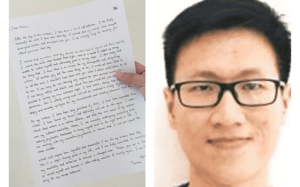 Read NUS molester Terence Siow's apology letter that he didn't have the guts to send himself