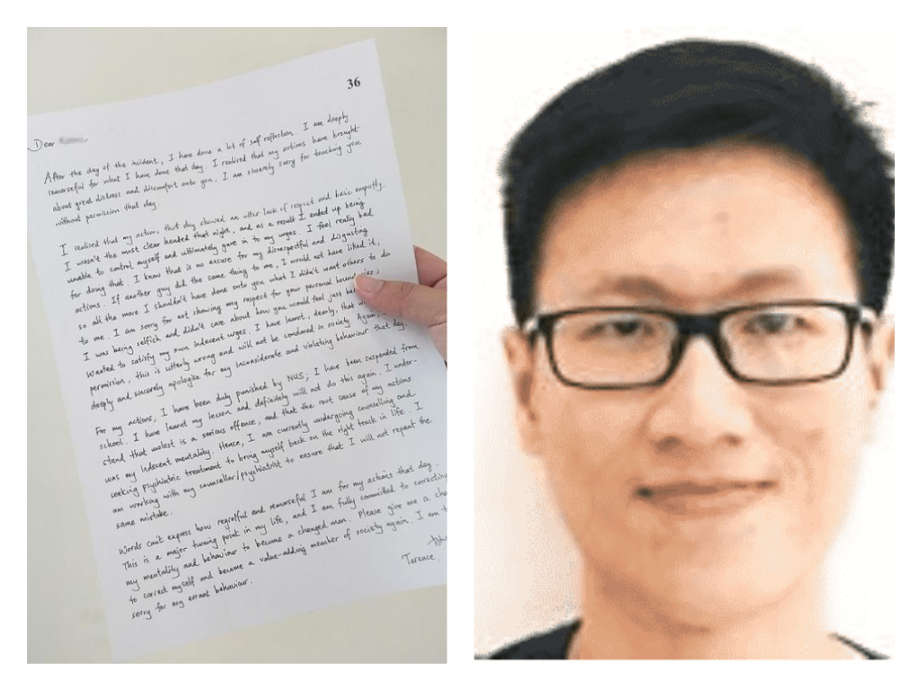 Read NUS molester Terence Siow's apology letter that he didn't have the guts to send himself - Alvinology