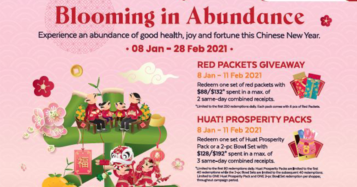 Abundance of blessings await at AMK Hub starting this 8 January - Catch the God of Fortune and stand a chance to receive a red packet of blessings! - Alvinology
