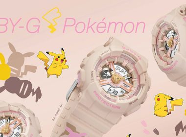 new Pikachu BABY-G - launching soon with a special Poke ball packaging! - Alvinology