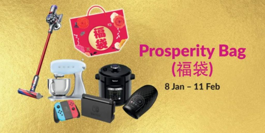 [LUCKY DRAW] Shop at Jurong Point today and be rewarded with 888,000 M Points and an OSIM uLove 2 Massage Chair! - Alvinology