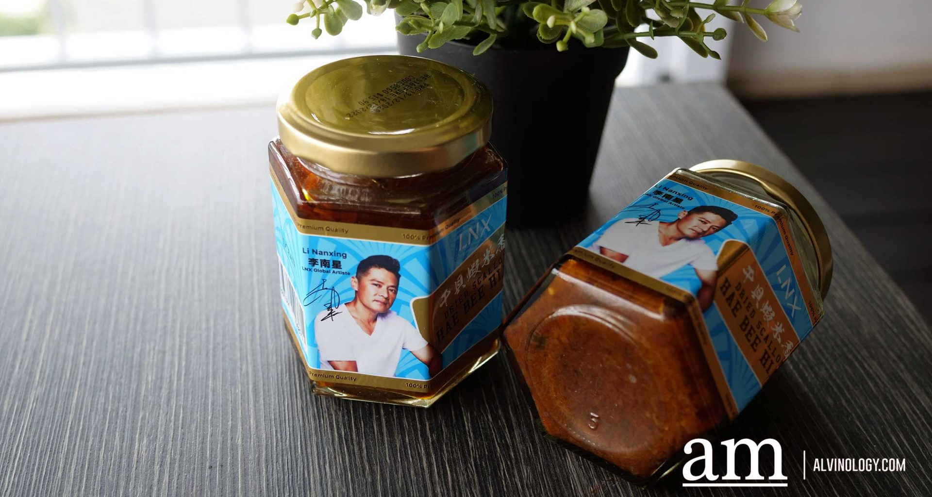 Ah Ge (阿哥) Li Nanxing launches his Own signature Dried Scallop Hae Bee Hiam Brand - Alvinology
