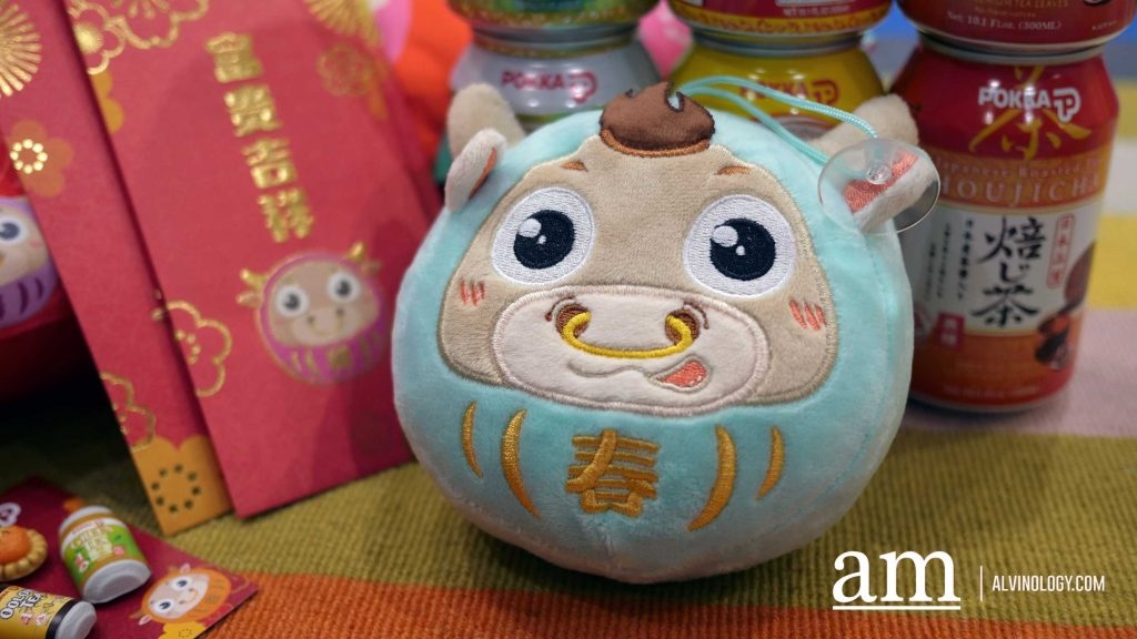 Celebrate CNY with Pokka and give back to the Community with Tinkle Arts - Alvinology