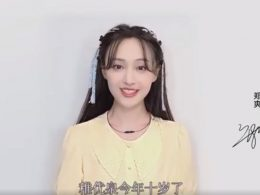 Who is Zheng Shuang? Did the Chinese actress abandon her own children in the US? - Alvinology