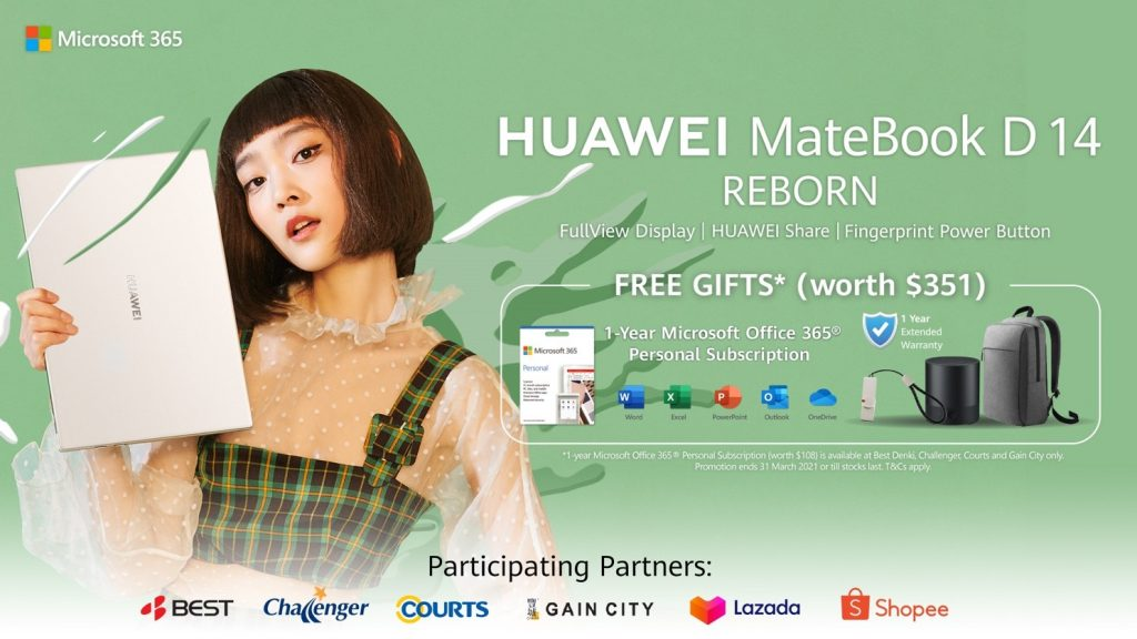 [EARLY BIRD PROMO] HUAWEI MateBook D 14 to launch on 20 February with up to S$351 worth of free gifts! - Alvinology