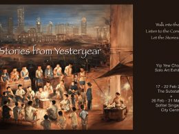 """Sofitel Singapore City Centre """"Yesteryear Package"""" - enjoy Luxury Room stay, admire Yip Yew Chong's intimate art exhibition, and a special Yesteryear Peranakan menu - Alvinology"""