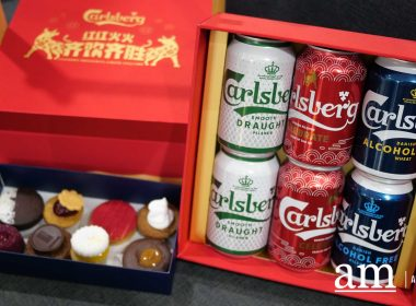 Celebrate Prosperity, Cheers Together with Carlsberg for a Fiery, Gold OXpicious Year Ahead - Alvinology