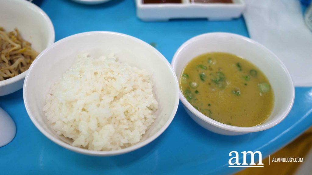 Rice and Soup set