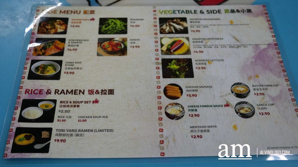 [Review] Keisuke Group launches new Chicken Yakiniku concept at Coffeeshop in Geylang - Must-try for the experience - Alvinology