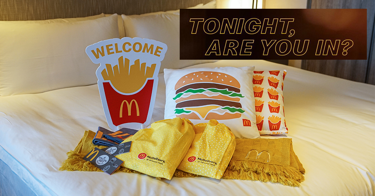 [PROMO] McDonald's launches Staycation Packages: get exclusive McDonald's merch and food vouchers! - Alvinology