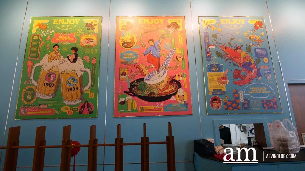 [Review] Enjoy Eating House & Bar at Hotel Mercure at Stevens - Alvinology