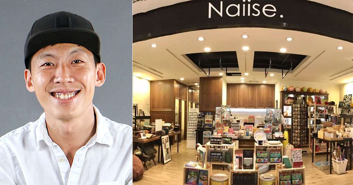 Dennis Tay files for personal bankruptcy, liquidates Naiise - Alvinology