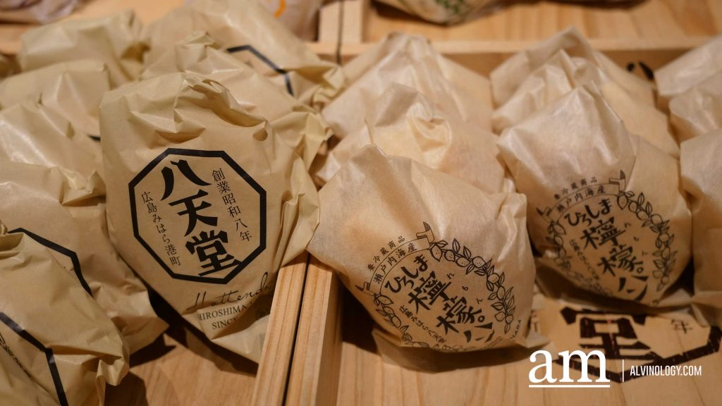 [Review] Cafe by Day, Izakaya by Night, PIPES by Hattendo brings Flavours of Hiroshima to Singapore - Alvinology