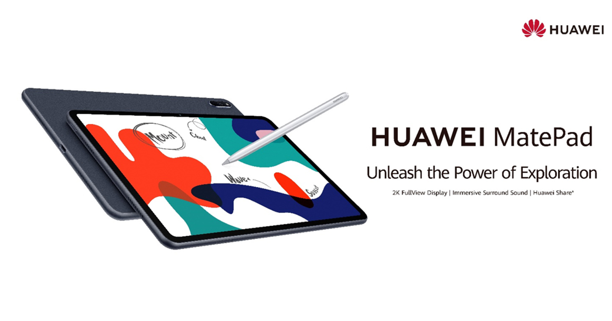 New HUAWEI MatePad arrives in Singapore with a $180 bundle pack including a HUAWEI Smart Keyboard and 50GB Cloud Storage - Alvinology