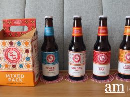 [#SupportLocal] Singapore home-grown craft beer brand, Specific Gravity Beverage Co. Wins International Accolades At Australian International Beer Awards - Alvinology