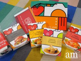 [#SupportLocal] Love, Afare - New, Rebranded retail brand from JUMBO Group of Restaurants - Alvinology