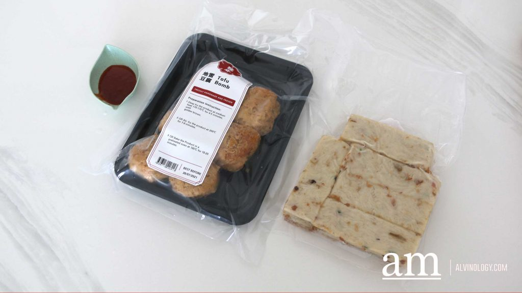 [#SupportLocal] Dim Sum Specialist Swee Choon Unveils Work from Home Survival Meal Package - Alvinology