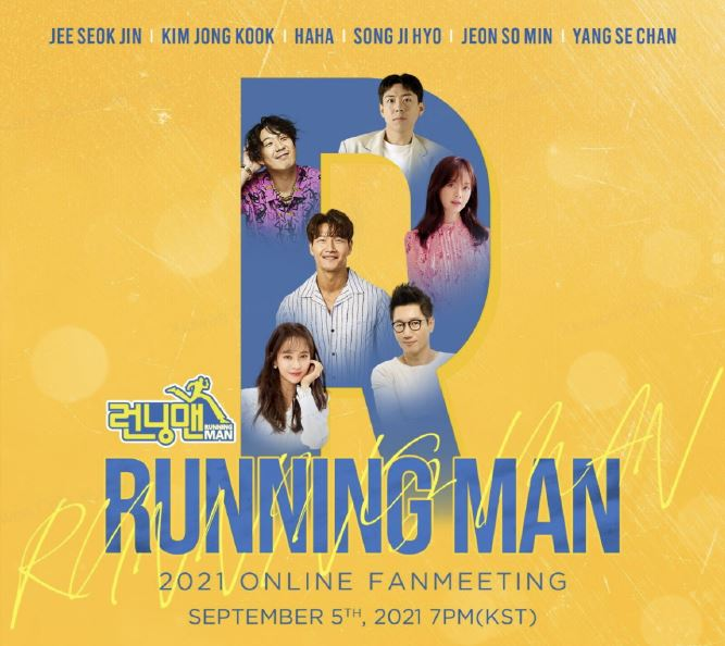 """""""Running Man"""" Korean TV show will hold an online fan meeting via TikTok on 5 September and will be broadcasted in six languages - Alvinology"""