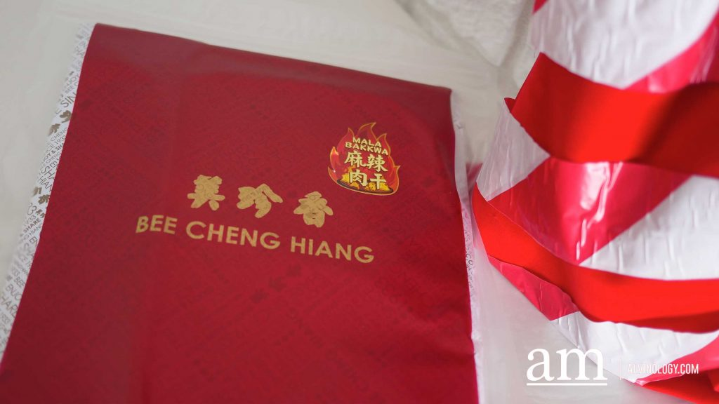 Bee Cheng Hiang relaunches new and improved Mala Bakkwa (麻辣肉干) - Alvinology