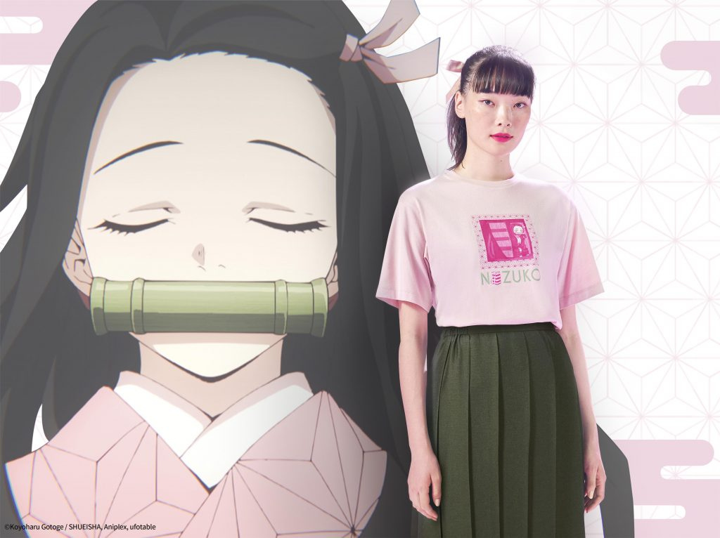 Demon Slayer: Kimetsu no Yaiba T-shirts and other merchandise are now on UNIQLO - Alvinology