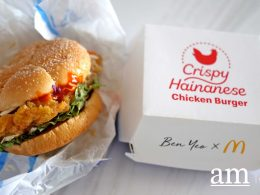 """[Review] McDonald's NEW the Crispy """"Hainanese Chicken"""" Burger, Crafted with Ben Yeo - Alvinology"""