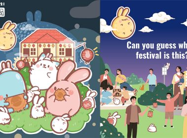 Wan Qing Mid-Autumn Festival 2021 - learn about Chinese traditions and customs from the comfort of your own home; See list of programmes here - - Alvinology