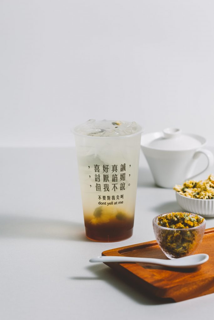 Taiwan's Dont Yell At Me statement-making hand-shaken beverage is coming to Singapore this October - Alvinology